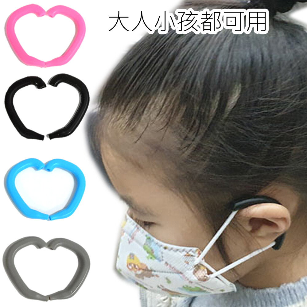 mask silicone ear guides 矽膠彎式口罩護耳套 4入(2對)/ 6入(3對)/