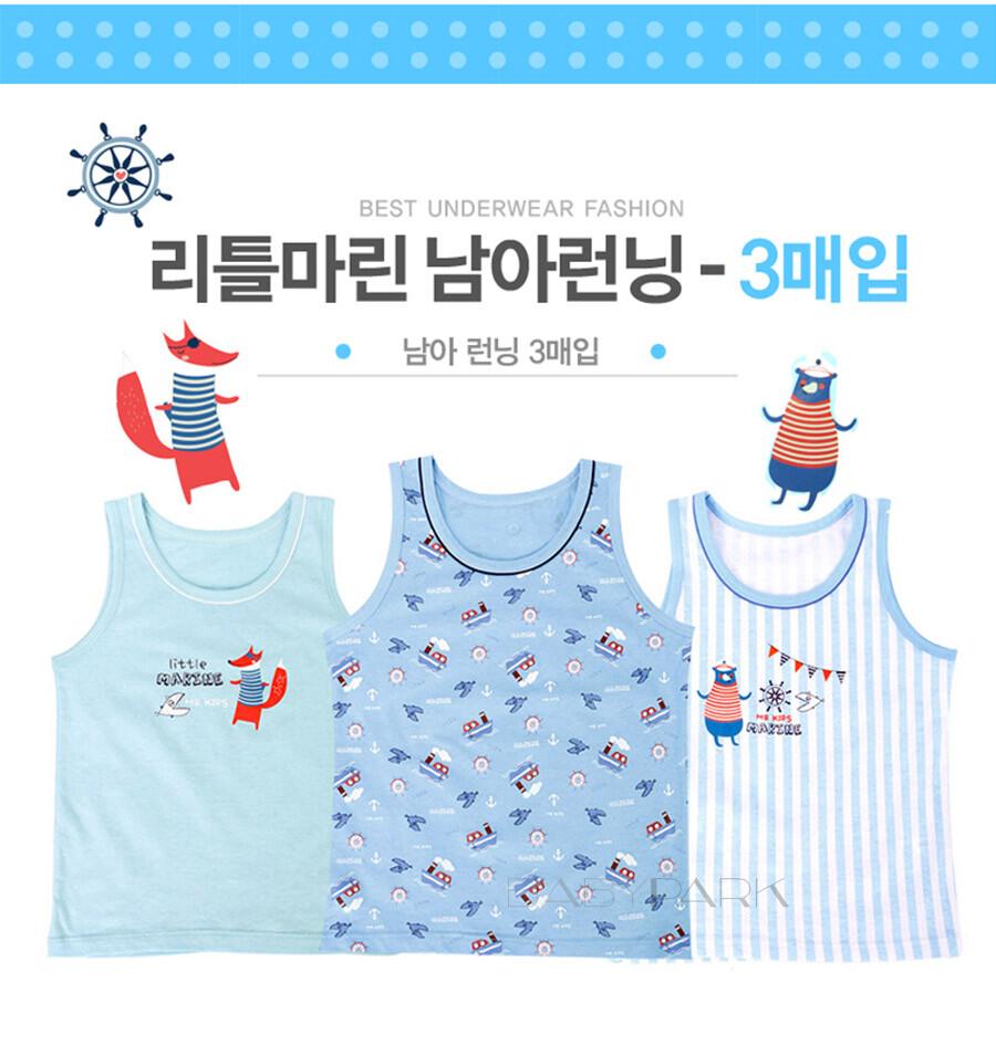 babypark 韓國純棉兒童背心 - 海洋艦隊