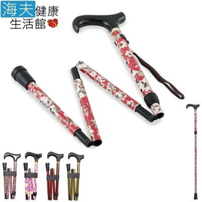 【海夫健康生活館】頂級碳纖折疊伸縮手杖 (9折)