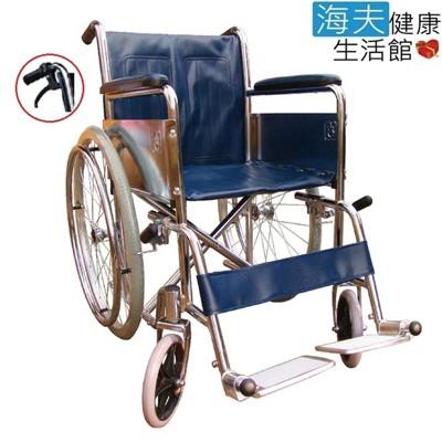 【海夫健康生活館】杏華 鐵製輪椅-電鍍/鋁踏板 (7.4折)