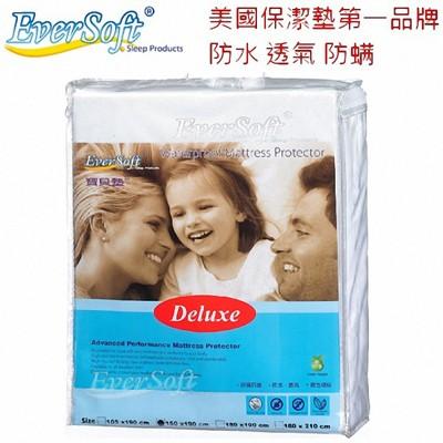 【Ever Soft 】 寶貝墊 Deluxe 柔織型 保潔床墊 加州皇帝 182x210cm (7.1折)