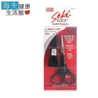 【海夫健康生活館】日本GB綠鐘 Seki 不銹鋼 安全附蓋 直式 鼻毛修容剪 雙包裝(SS-901) (7.1折)