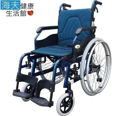【海夫健康生活館】杏華機械式輪椅(未滅菌) 可折背 可掀扶手 鋁製 脊損型 輪椅 (JR-218) (7折)