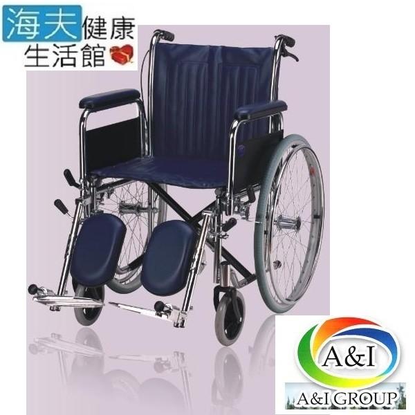 海夫健康生活館康復 第五代電鍍輪椅