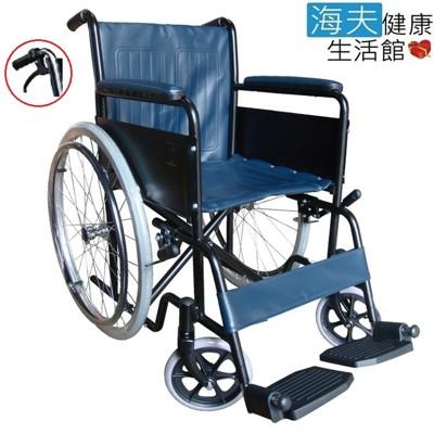 【海夫健康生活館】杏華 鐵製輪椅-烤漆/塑踏板 (7.6折)