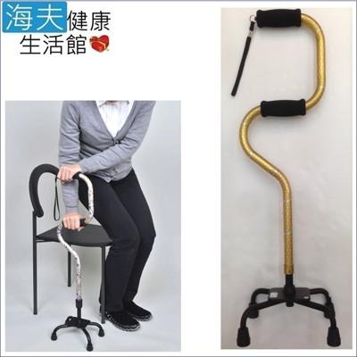【海夫健康生活館】輔助起身S型四點杖 (6.7折)