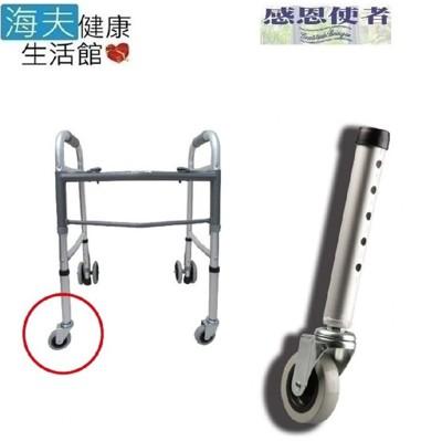 【海夫健康生活館】助行器用腳輪A款 前輪使用 直式旋轉 (2個入/組) (7.1折)