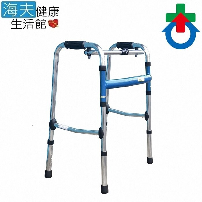海夫健康生活館杏華 輕量型 助行器 藍色(2508)