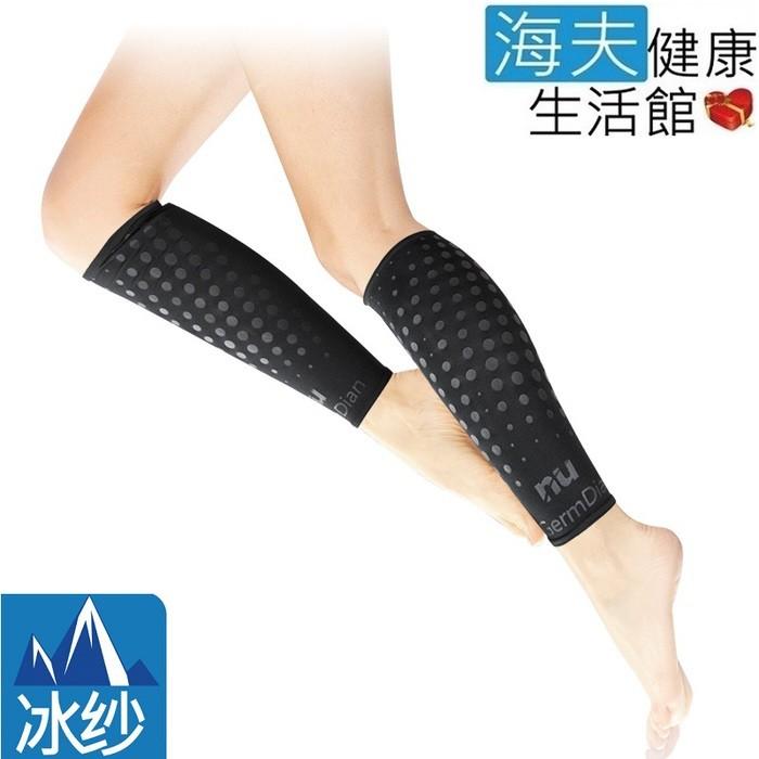 恩悠數位x海夫nu 鈦鍺能量 冰紗 小腿套 束腿