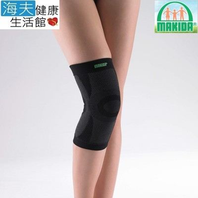 MAKIDA四肢護具(未滅菌)【海夫xMAKIDA】遠紅外線抗菌能量護具 護膝 (FT305)