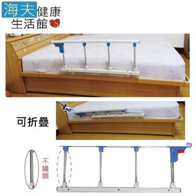 【海夫健康生活館】新型 床邊 安全護欄 起身扶手 附固定支架 24cm以上加高床墊適用 (7折)