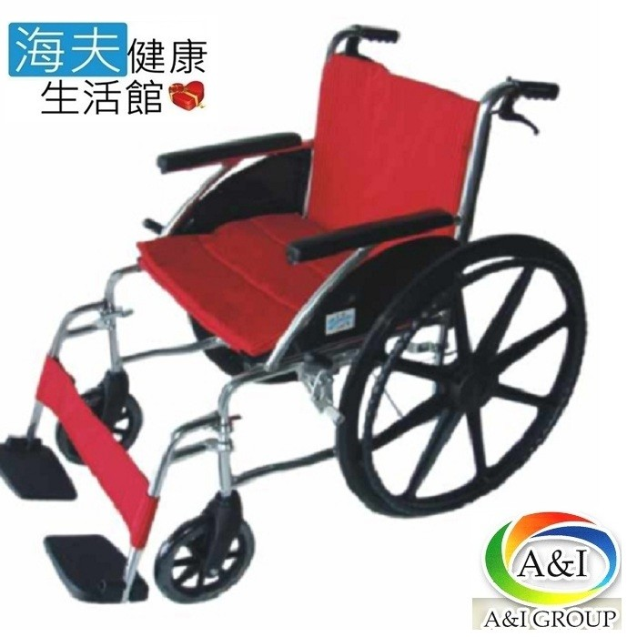 海夫健康生活館康復 f17-2481無背折輪椅
