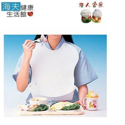 【老人當家 海夫】PIGEON貝親 口袋圍兜兜 日本製 (7.1折)