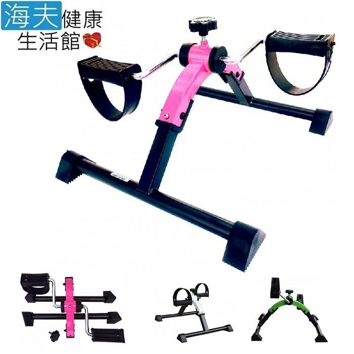 海夫健康生活館折疊式 手部肩部腳步運動 標準款 腳踏器 (jy504)
