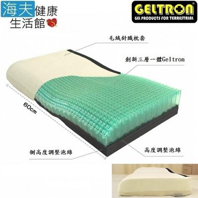 【海夫健康生活館】日本原裝 Geltron 凝膠枕頭 安眠舒壓枕 (Myz Care) (6.3折)