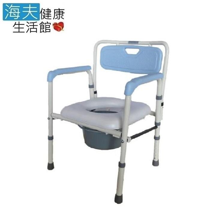 建鵬 海夫jp-273 鐵製 軟墊 左右收合 可調高低 便器椅 便盆椅