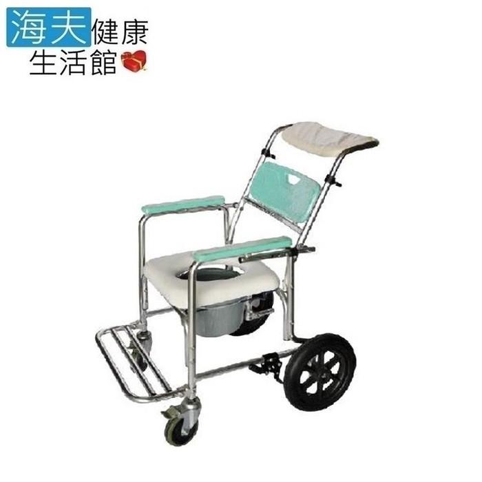 建鵬 海夫jp-210 鋁合金 可躺式 便盆 便器椅 洗頭 洗澡椅