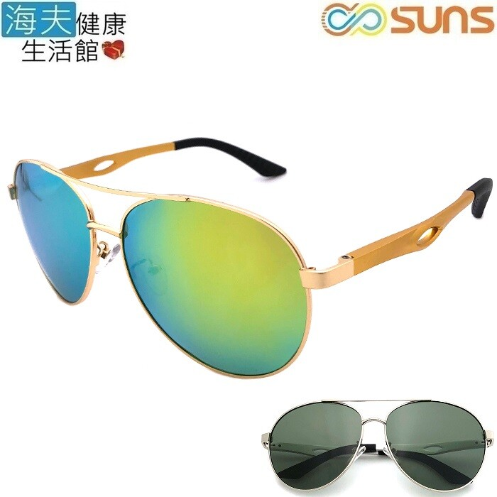 海夫健康生活館向日葵眼鏡 鋁鎂偏光太陽眼鏡 uv400/mit/輕盈(0205-金框金)