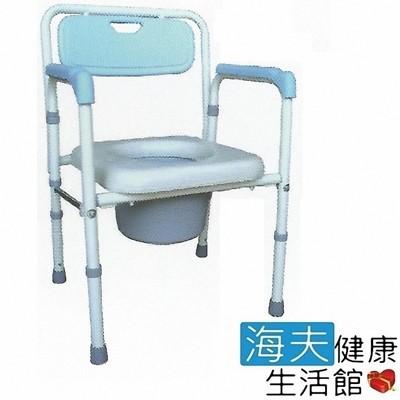 【海夫健康生活館】鐵製 軟墊 折疊式 便盆椅 (7.1折)