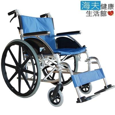 【海夫健康生活館】富士康 鋁合金 腳踏可拆 輕型輪椅 (FZK-F17) (7.3折)