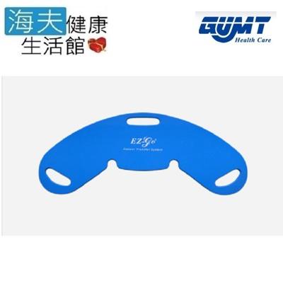 【EZ-GO 海夫】EZ-510 蝴蝶形狀 移位滑板 搬運移位滑墊 (7.1折)