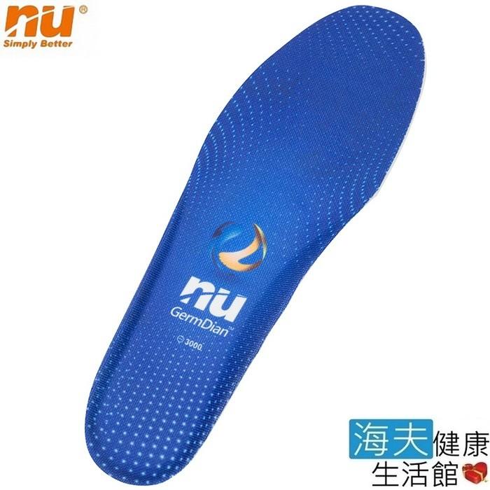 恩悠數位x海夫nu 3d 能量 足弓 腳正鞋墊-1 經典雙效減壓款