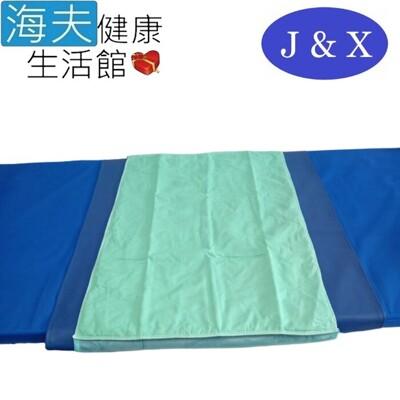 【海夫健康生活館】佳新醫療 透氣 防熱 防臭 照護床防尿中單(JXCP-030) (7.1折)