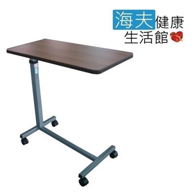 【海夫健康生活館】木質桌面 床邊升降桌 (7.4折)