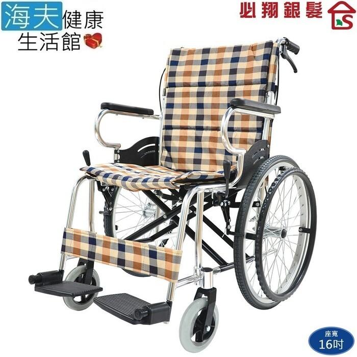 海夫健康生活館必翔 手動輪椅 自助型/折背/折疊/16吋座寬(ph-164f)