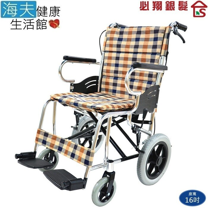 海夫健康生活館必翔 手動輪椅 看護型/折背/折疊/16吋座寬(ph-164af)