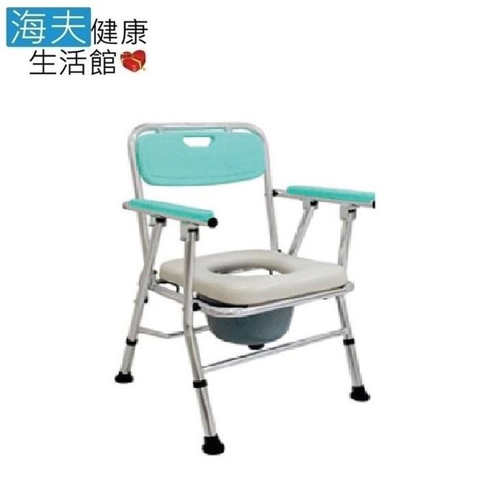 建鵬 海夫jp-222 鋁合金 收合式 硬背 便器 便盆椅 洗澡椅