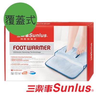 sunlus三樂事造型款足溫器 (8.1折)