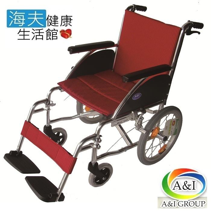 海夫健康生活館康復 f17-1661無背折可拆腳輪椅