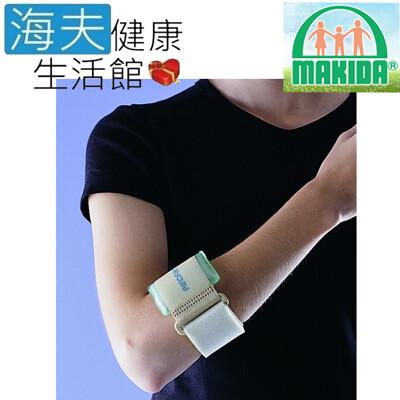 makida 四肢護具(未滅菌)海夫健康生活館吉博 充氣式網球肘(308a) (7.2折)