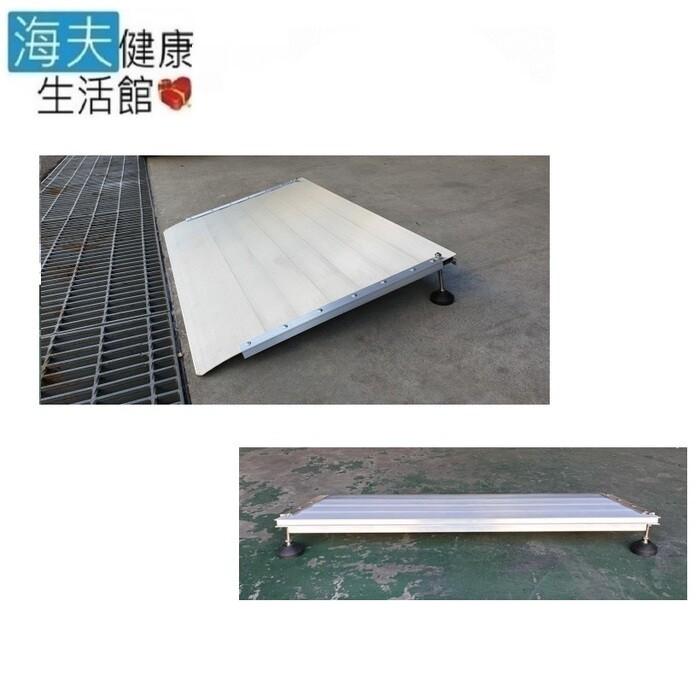 海夫健康生活館斜坡板專家 輕型可攜帶 活動 單側門檻斜坡板 m59(坡道長59公分) 台灣製