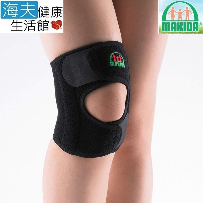 makida四肢護具(未滅菌)海夫breathprene 抗靜電 銀鍺能量 護膝(bp106)