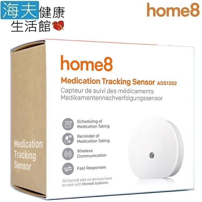 海夫建康晴鋒 home8 智慧家庭 長者看護 服藥紀錄感測器(ads1302)