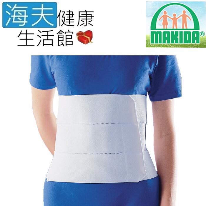 makida醫療用束帶 (未滅菌) 海夫 吉博 自粘式 束腹帶 22.5cm (116-1l)