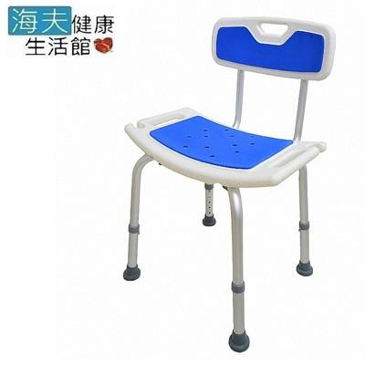 【海夫健康生活館】必翔 EVA坐墊 高度可調 有背洗澡椅(YK3020-1) (7折)