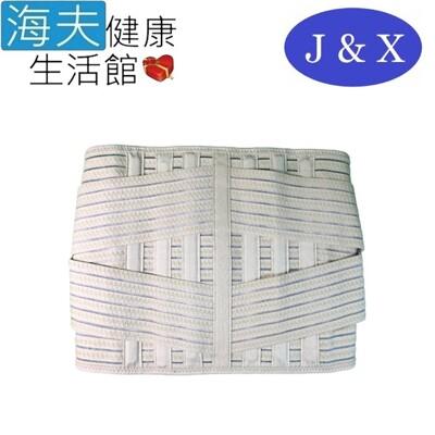 佳新 軀幹裝具(未滅菌)【海夫】佳新醫療 高彈性棉 碳纖維支撐條 強力護腰(JXLS-160) (7.1折)