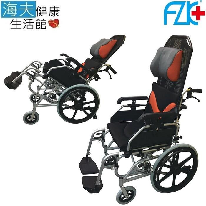海夫健康生活館fzk 傾舒芙 頭靠 空中傾倒 移位 輪椅 16吋座寬 16吋後輪(ac1616)