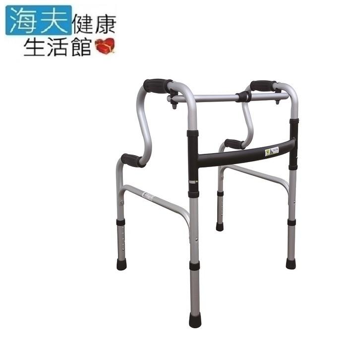 杏華助行器 (未滅菌)海夫健康生活館1吋固定式 航太鋁合金 r型 助行器(2503)