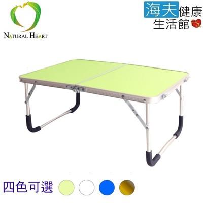 【海夫健康生活館】床上 摺疊 收納桌 懶人桌 (7.5折)