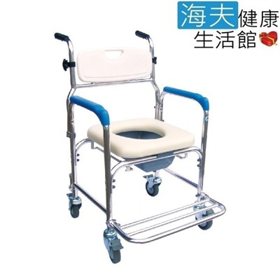【海夫健康生活館】杏華 附輪 鋁合金 固定式 便盆椅 (7.3折)