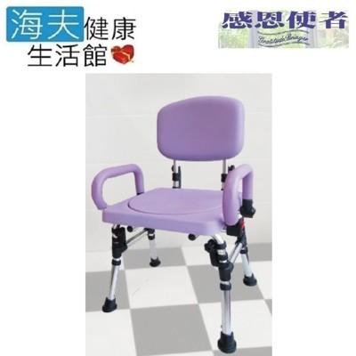 日華 海夫旋轉圓盤座椅洗澡椅 - 扶手可掀 台灣製 (7.1折)