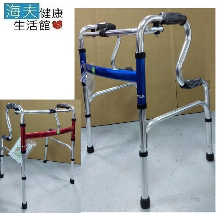 富士康機械式助行器(未滅菌)海夫健康生活館全鋁合金 r型 固定 助行器(fzk-3436)