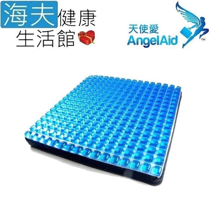 海夫健康生活館天使愛 angelaid 雙層吸壓 凝膠坐墊(gel-seat-016b)
