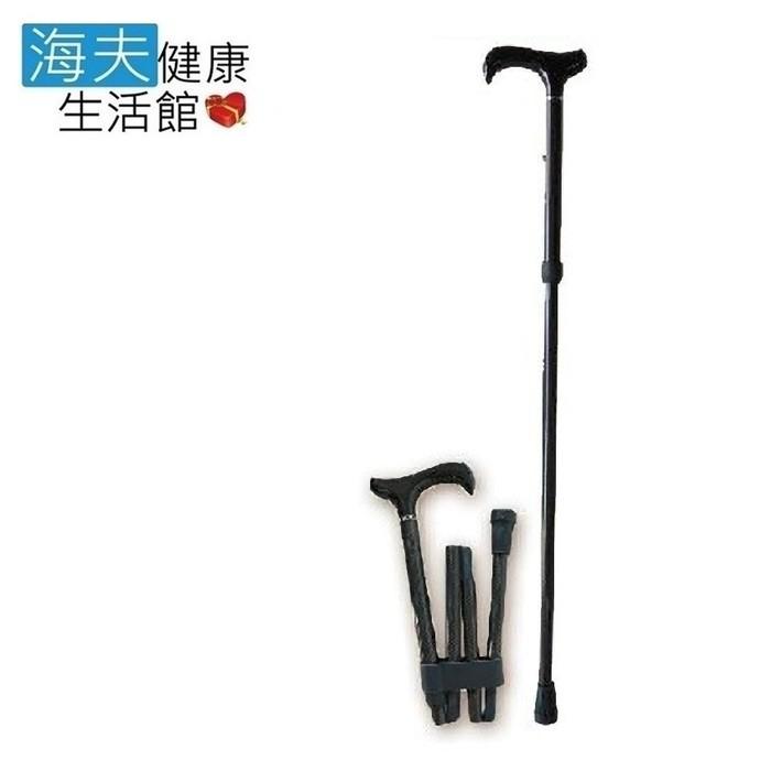 海夫健康生活館jp-501 碳纖折疊拐 手杖