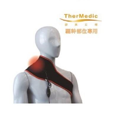 舒美立得 簡便型熱敷護具 (未滅菌) 舒美立得 深層遠紅外線 簡便型熱敷護具 - 軀幹專用 (5.7折)