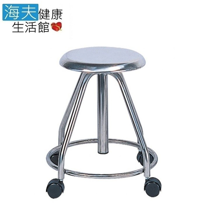 yaho 耀宏 海夫yh080-1 附輪子 迴轉椅 不鏽鋼